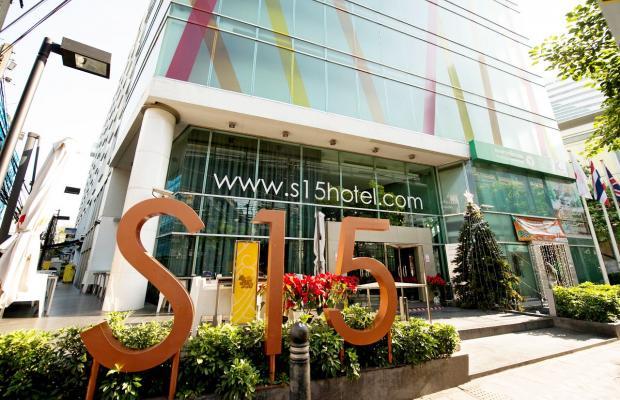 фото отеля S15 Sukhumvit изображение №1