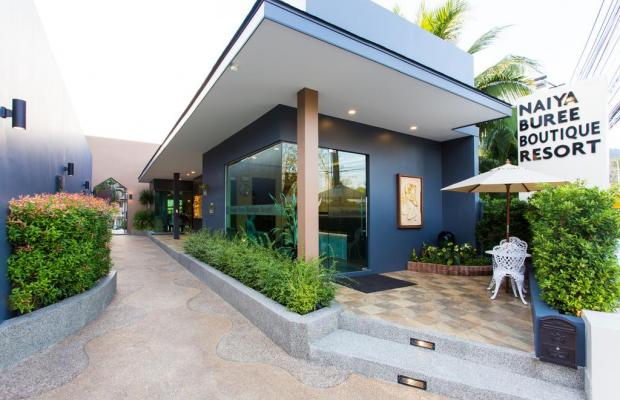 фотографии отеля Naiya Buree Resort at Nai Harn Beach изображение №35