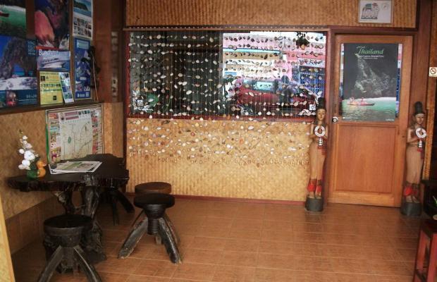 фотографии отеля Yamawa Guesthouse изображение №19