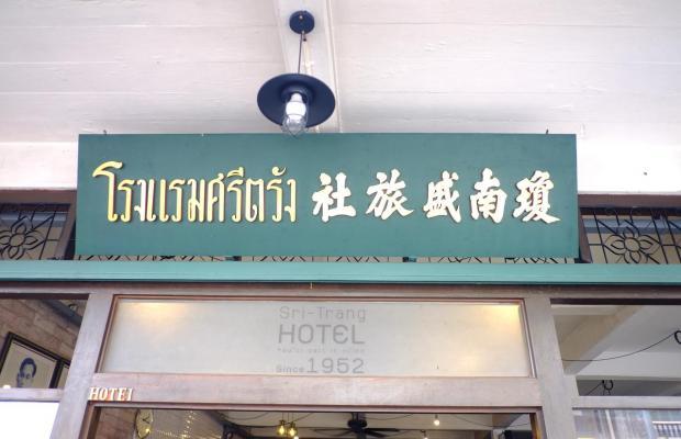 фотографии Sri-Trang Hotel изображение №12