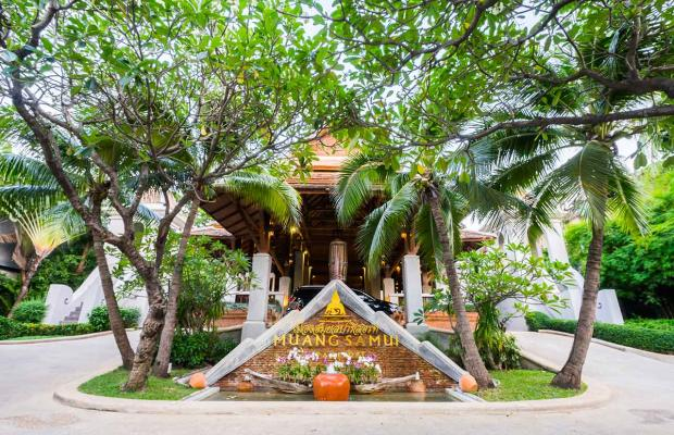 фотографии Muang Samui SPA Resort изображение №52