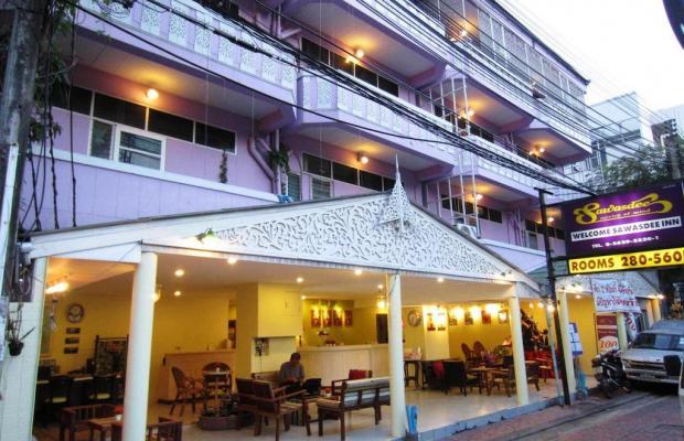 фото Sawasdee Welcome Inn изображение №10