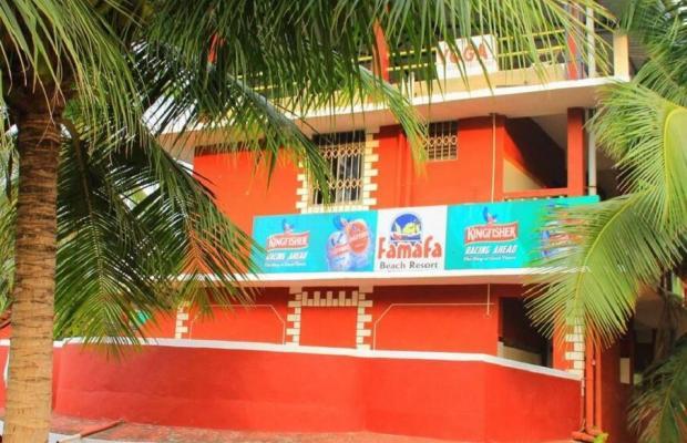 фотографии отеля Famafa Beach Resort изображение №7