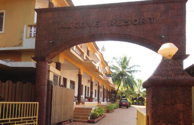 фото отеля Alcove Resorts изображение №29