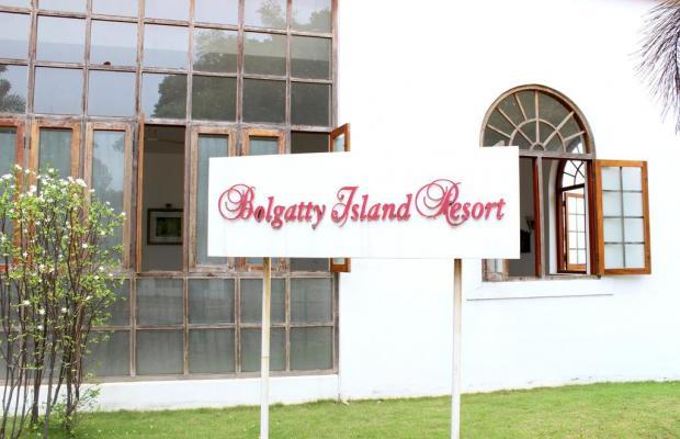 фотографии отеля Bolgatty Palace & Island Resort  изображение №15