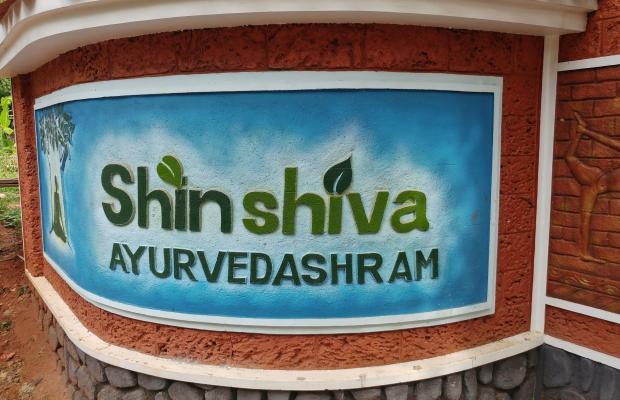 фото отеля Shinshiva Ayurvedic Resort изображение №13