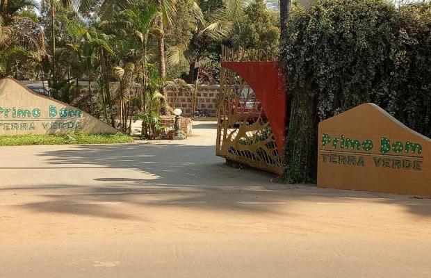 фото отеля Resort Primo Bom Terra Verde изображение №29