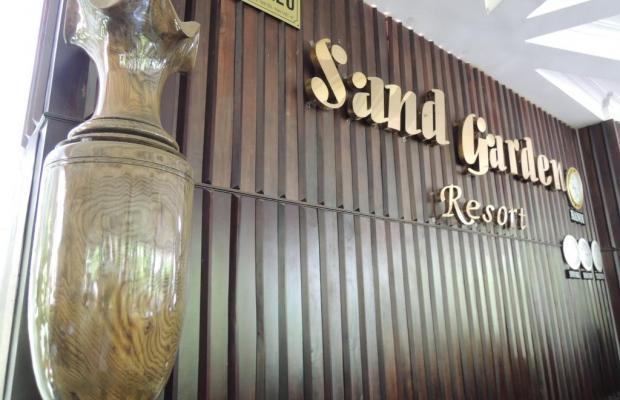 фото Sand Garden Resort изображение №6