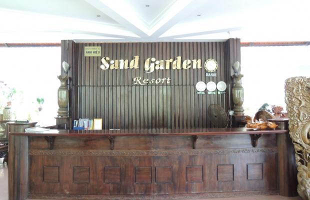 фото отеля Sand Garden Resort изображение №5