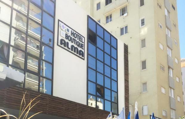 фото отеля Alma Boutique Hotel изображение №1