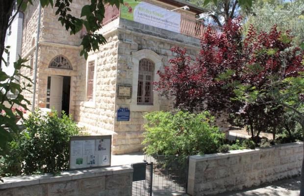 фото отеля Beit Ben Yehuda изображение №1