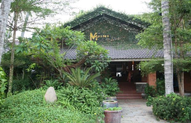 фотографии отеля Mui Ne Resort изображение №31