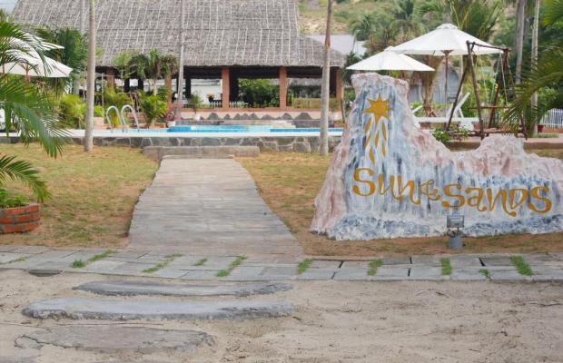 фото отеля Sun & Sands Beach Hotel изображение №29