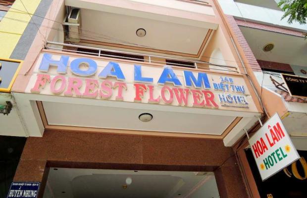 фото отеля Hoa Lam Hotel изображение №1