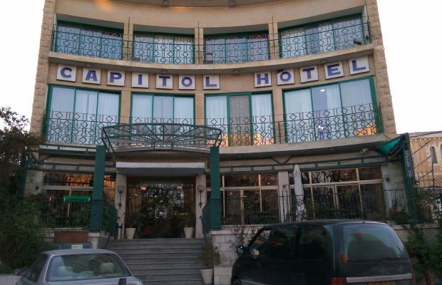 фото отеля Capitol изображение №1