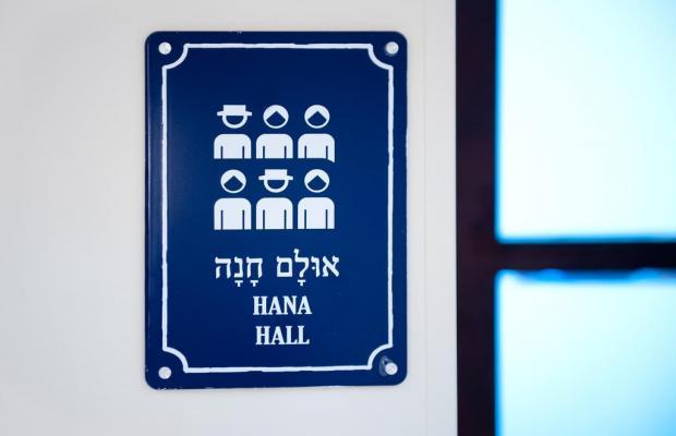 фотографии отеля Herods Tel Aviv (ex. Leonardo Plaza; ex. Moriah Plaza) изображение №19