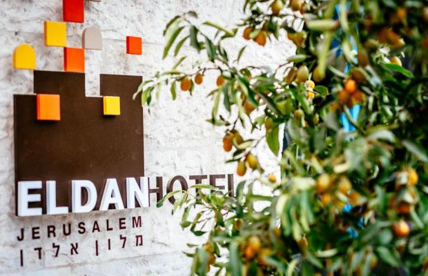 фотографии Eldan Hotel изображение №24