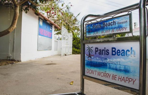 фотографии Paris Beach Phu Quoc изображение №24