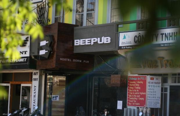 фотографии Beepub изображение №24