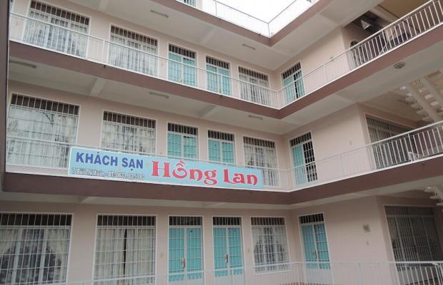 фото Hong Lan Hotel изображение №30