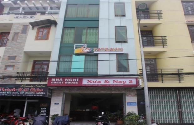 фотографии отеля Da Lat Xua & Nay 2 Hotel изображение №3