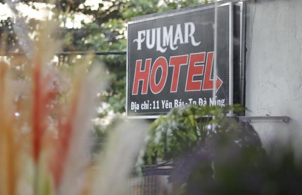 фотографии Fulmar Hotel изображение №24