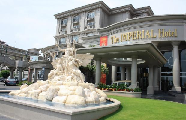 фото The Imperial Vung Tau изображение №2