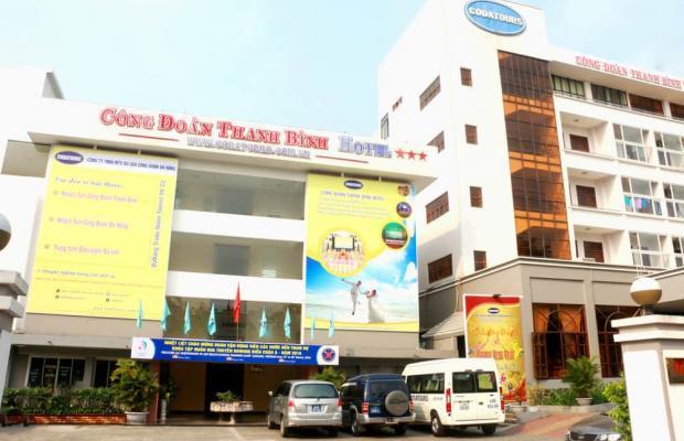 фото отеля Cong Doan Thanh Binh Hotel изображение №1