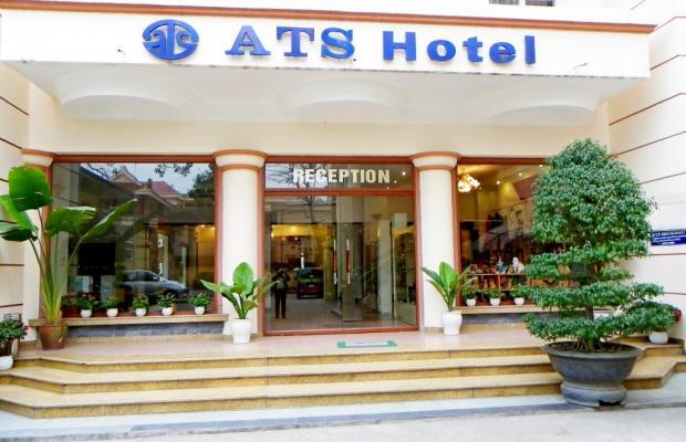 фото отеля ATS Hanoi изображение №1