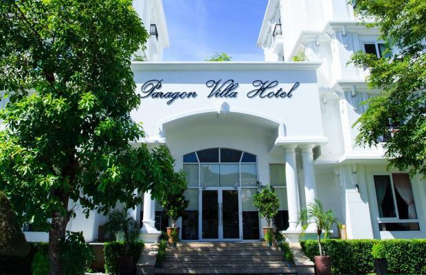 фотографии Paragon Villa Hotel изображение №8