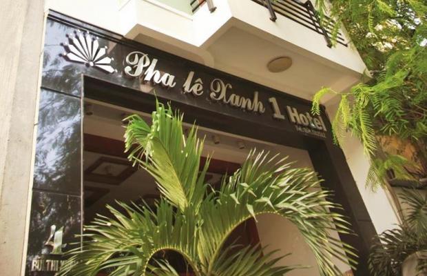 фотографии отеля Olympus Nha Trang (ex. Pha Le Xanh I (Blue Crystal I) изображение №15