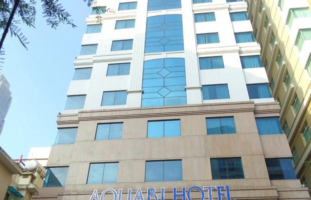 фото отеля Aquari изображение №1