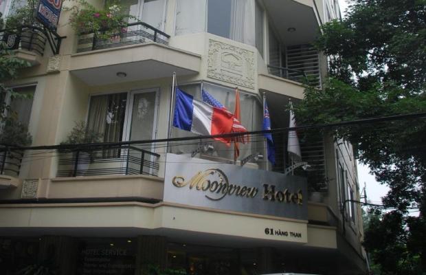 фото отеля Moon View 2 (ex. Viet Hotel) изображение №1
