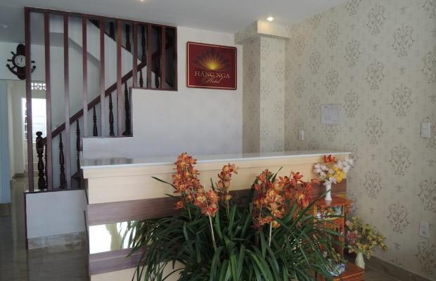 фото отеля Hang Nga 1 Hotel изображение №13