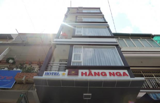 фото отеля Hang Nga 1 Hotel изображение №1