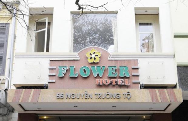 фото отеля Flower изображение №1