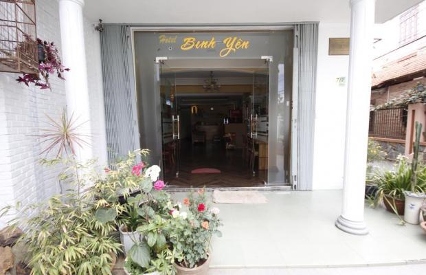 фото Binh Yen Hotel изображение №38