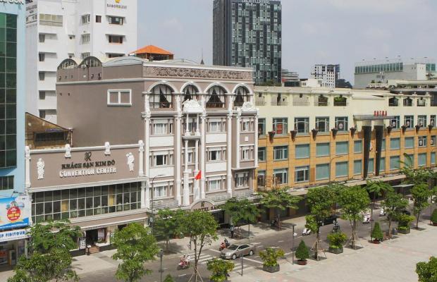 фото отеля Royal Hotel Saigon (ex. Kimdo Hotel) изображение №25