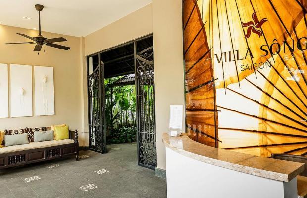 фотографии Villa Song Saigon изображение №36