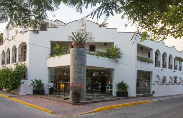 фото Xperience La Hacienda Paradise (ex. Hacienda Paradise Boutique Hotel) изображение №6