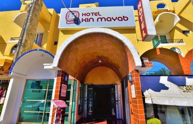 фото отеля Kin Mayab изображение №33