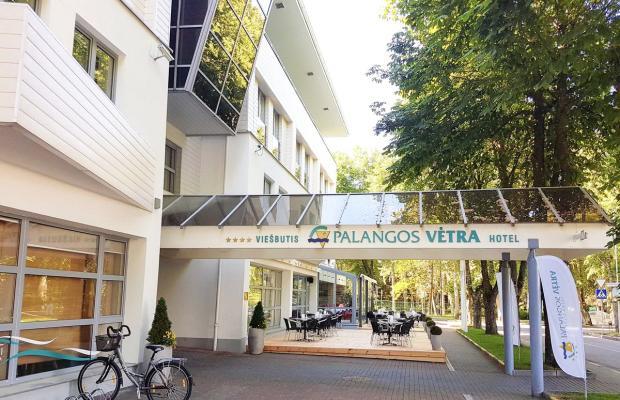фото отеля Palangos Vetra изображение №21