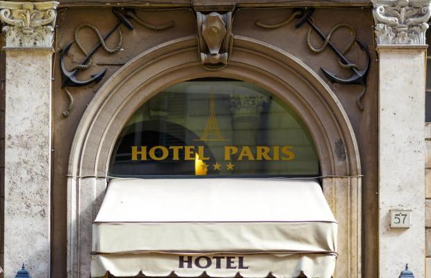 фотографии Paris Hotel Rome изображение №8