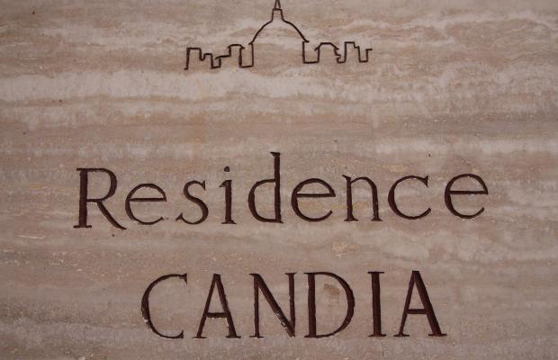 фото Residence Candia изображение №6