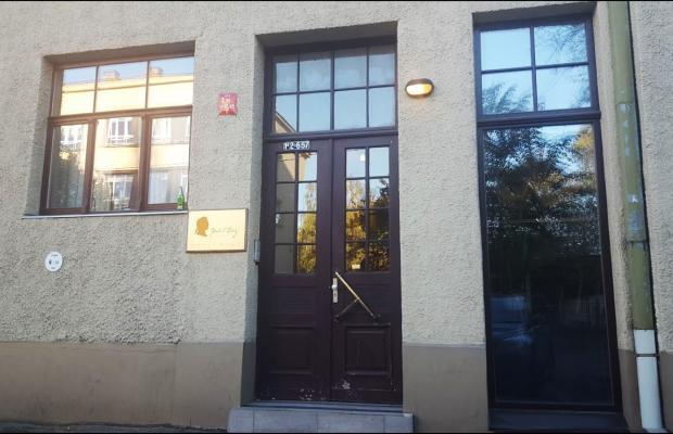 фотографии Guesthouse Jakob Lenz изображение №4