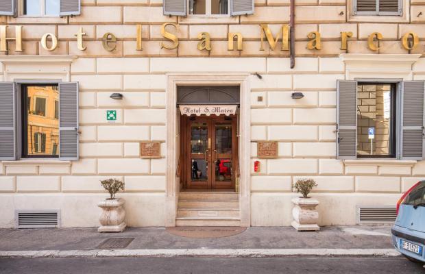 фото San Marco Hotel Rome изображение №10