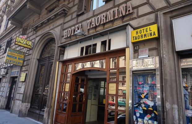 фото отеля Taormina изображение №1