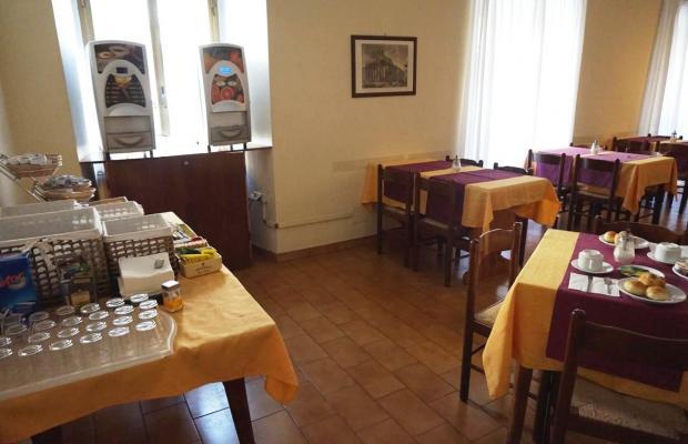 фото Taormina изображение №10