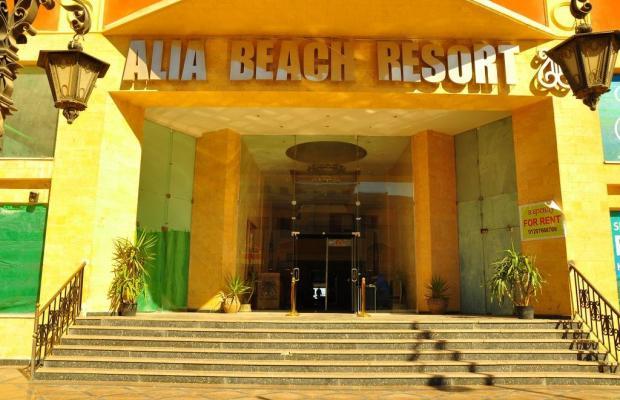фото отеля Alia Beach Resort изображение №13