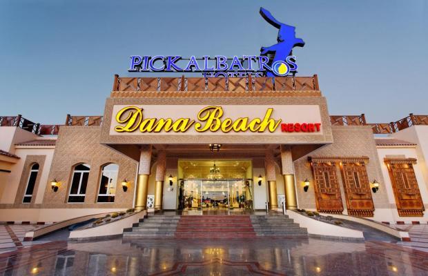 фотографии Dana Beach Resort изображение №12